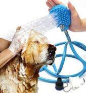 Manguera para bañar mascotas